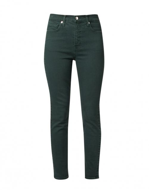 Veronica Beard Debbie Evergreen High Rise Skinny Jean