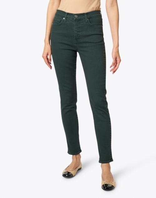 Veronica Beard - Debbie Evergreen High Rise Skinny Jean